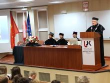 Inauguracja roku akademickiego 2018/19 na Wydziale Prawa, Administracji i Zarządzania