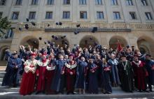 Święto uczelni